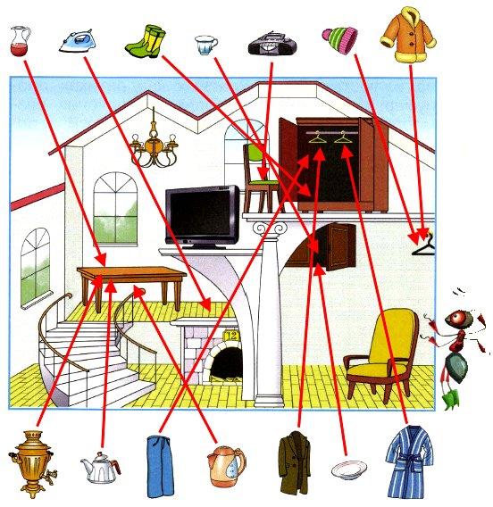 Ещё раз рассмотри рисунок на с. 42 учебника. Помоги Муравьишке навести порядок в доме. Укажи стрелками, какие предметы и куда ты положишь и поставишь