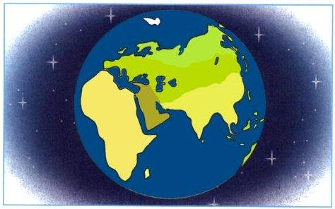 С помощью глобуса раскрась на рисунке нашу планету