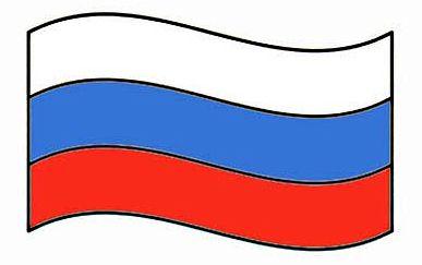 Раскрась флаг России